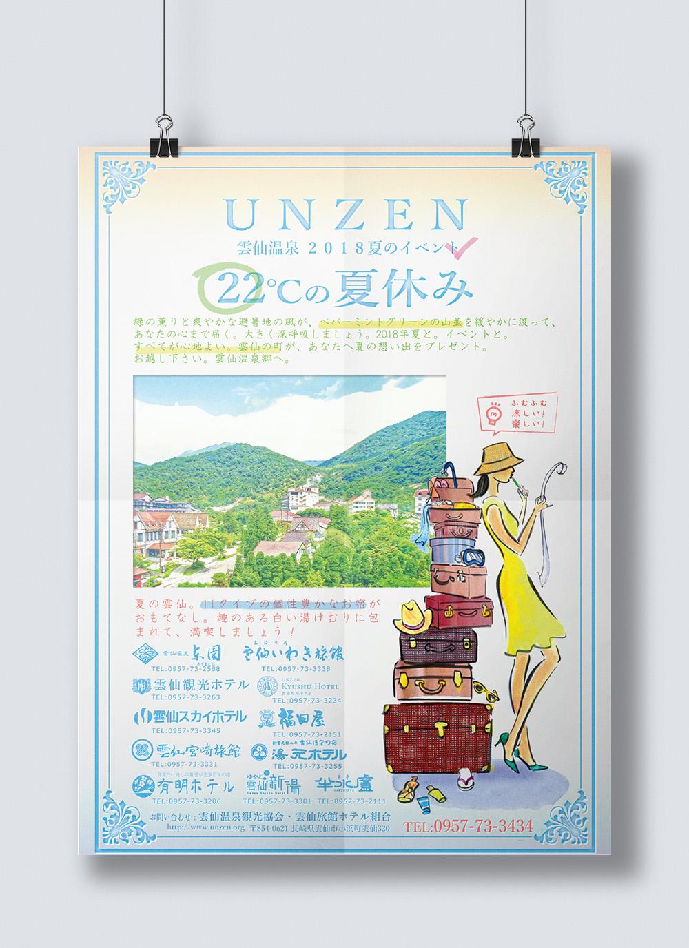 unzen summer event flyer jean inc